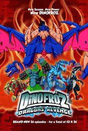 Cartel de Dinofroz