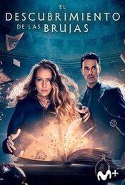 Cartel de El descubrimiento de las brujas