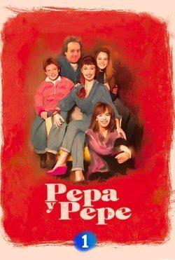 Pepa y Pepe