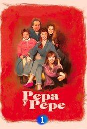 Cartel de Pepa y Pepe