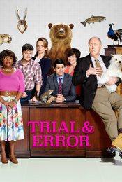 Cartel de Trial & Error