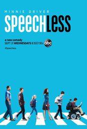 Cartel de Speechless