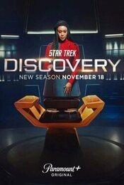 Cartel de Star Trek: Discovery