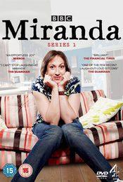 Cartel de Miranda