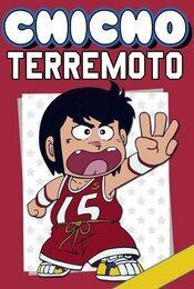 Cartel de Chicho Terremoto