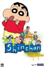 Cartel de Shin Chan