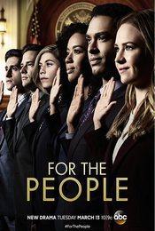 Cartel de For the People