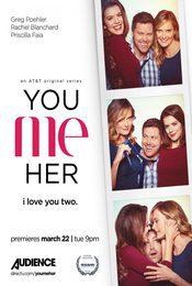 Cartel de Tú, yo y ella