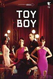Cartel de Toy Boy