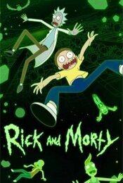 Cartel de Rick y Morty