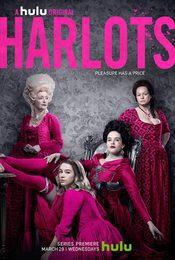 Cartel de Harlots: Cortesanas
