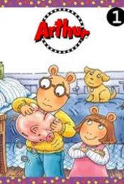 Cartel de Arthur