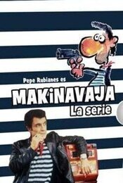 Cartel de Makinavaja