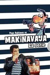 Cartel de Makinavaja