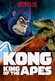 Cartel de Kong: el rey de los monos