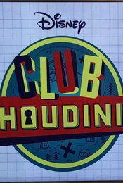 Cartel de El club Houdini