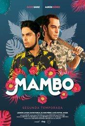 Cartel de Mambo