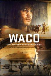Cartel de Waco