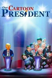 Cartel de Animado presidente