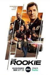 Cartel de The Rookie
