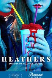 Cartel de Heathers