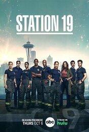 Cartel de Estación 19