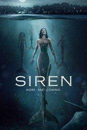 Cartel de Siren