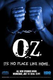Cartel de Oz