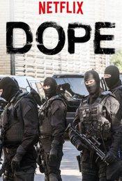 Cartel de Dope