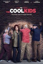 Cartel de The Cool Kids