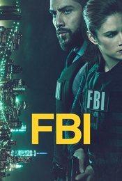 Cartel de FBI