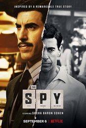 Cartel de El espía