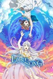 Cartel de La canción perdida