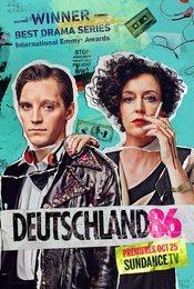 Cartel de Deutschland 86