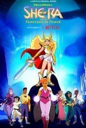 Cartel de She-Ra y las princesas del poder