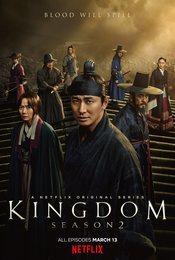 Cartel de Kingdom