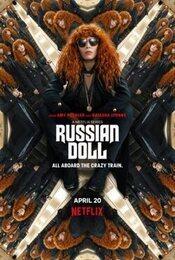 Cartel de Muñeca rusa