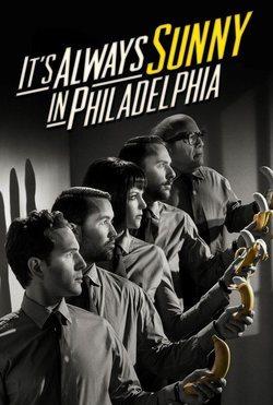 Colgados en Filadelfia