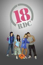 Cartel de 18, la serie