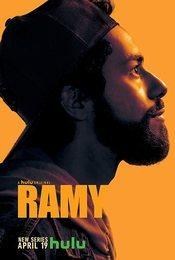 Cartel de Ramy