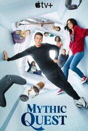 Cartel de Mythic Quest