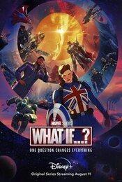 Cartel de What If…?