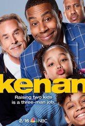 Cartel de Kenan