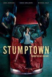 Cartel de Stumptown
