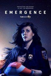 Cartel de Emergence