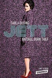 Cartel de Jett
