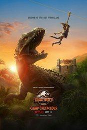 Cartel de Jurassic World: Campamento Cretácico