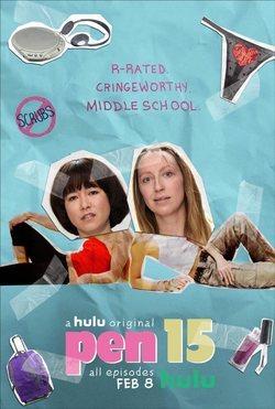 Capítulo 1x06 PEN15 Temporada 1