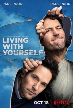 Cómo vivir contigo mismo