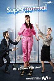 Cartel de Supernormal